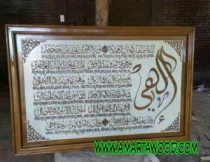 papan nama kaligrafi arab